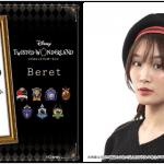 【黒歴史製造機】ツイステのベレー帽、「かわいい」が日常生活では厳しいとの声 「現実で着用してもいいのはアイドルだけ」