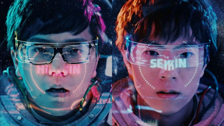 【予言キン】ヒカキン&セイキンの新曲は「光」→予想的中のツイッター民現る