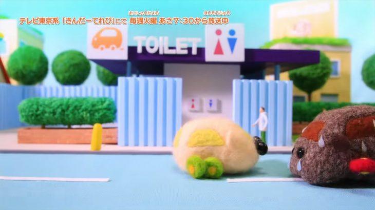 【ぐう聖】モルカー4話で専用トイレの存在が判明→2話のシロモのう◯こは勇気ある行動だった説