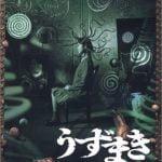 【134話】呪術廻戦・夏油のうずまき、伊藤潤二のオマージュだったと話題に!