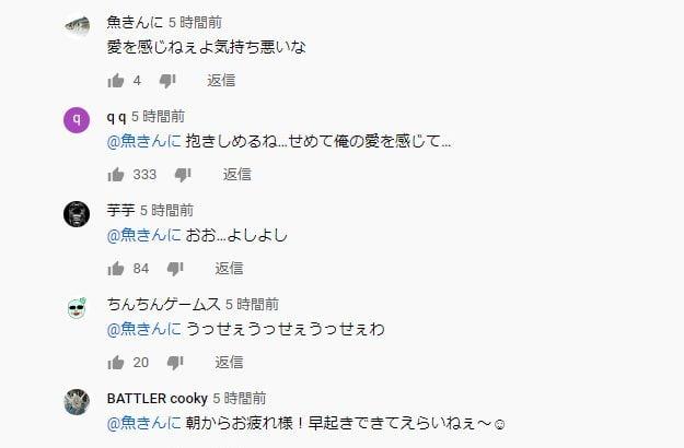 5 話 モルカー