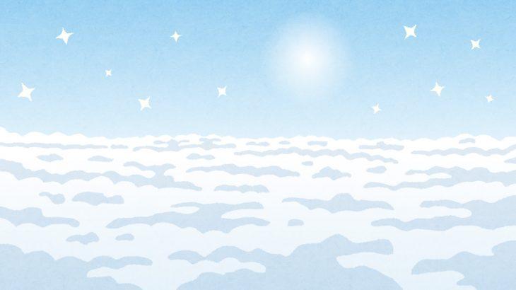 【衝撃】Googleマップで天国へ逝く方法、見つかる