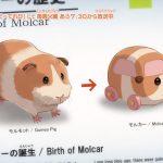 【モルカー11話】ツムギちゃんの進化、ポテトだった!?飼い主は監督の姉で1話の伏線回収だと話題に