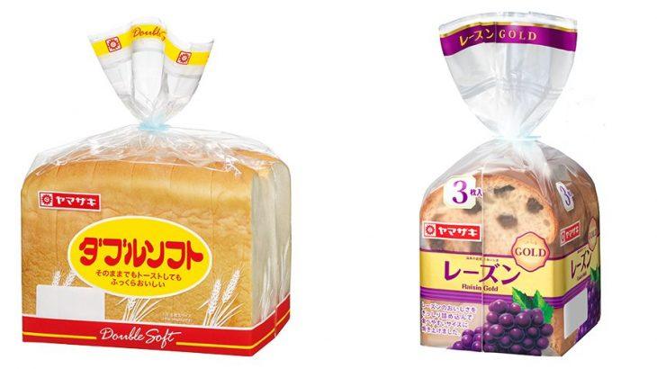 【悲報】ヤマザキパンのシール盗難が多発したスーパー、めんどうなことになる