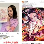 【鬼滅の刃】土屋アンナ、禰豆子イラストを模写し大炎上→インスタ投稿を削除して逃亡! 投稿者「和解済みです」