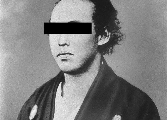 【衝撃】坂本龍馬、ひとんちの屋根に上り「殺される」と叫ぶ 4時間後、住居侵入で逮捕
