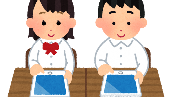 """【トレンド入り】京都の公立高でタブレット自費購入が決定!本体に加え、キーボードや設定費用など""""強制オプション""""で高額に「未来への投資と考えれば安い」「私立ならまだしも、公立で6万はキツいて……」など賛否の声"""