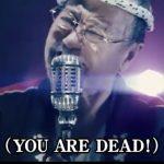 【草】吉幾三が熱唱する「バイオハザード ヴィレッジ」公式イメージソングが大反響「吉Village幾三だけでも笑えたのに最後にYoshi Ikuzoを無理矢理Vllにしてしまう力業がひどい」