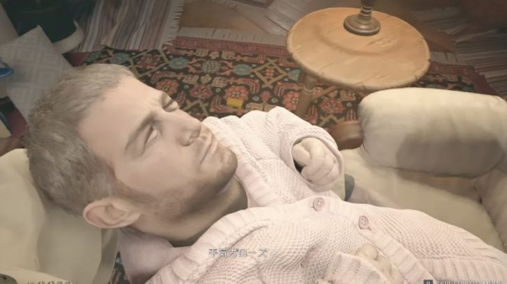 【バイオ8】「バイオハザード ヴィレッジ」で赤ちゃんの顔がクリスになる地獄のようなMODが開発されてしまう