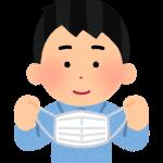 【バイオテロ】新宿駅西口に反マスク集団が出没!「権力者をぶっ飛ばせ」「ワクチンだめー」などとデモ