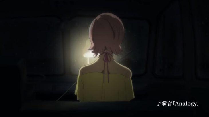 【PV第1弾考察】ひぐらしのなく頃に卒にリナが登場!業前EDの伏線回収なるか?レナをそそのかしたのは沙都子だった!!