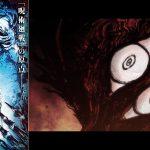 【噂】呪術廻戦映画の公開日は12月24日で主題歌はEve説