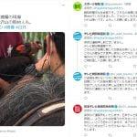 【話題】ミナミジサイチョウの捕獲ツイートにマスコミ群がる 報道が少ないのは瞬間を撮れなかったから?