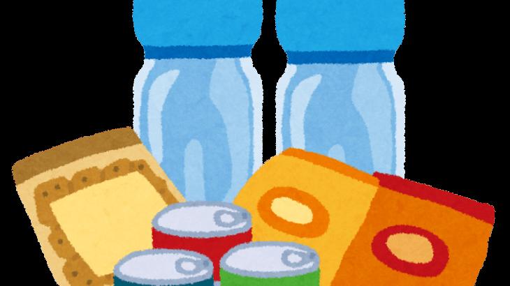 【マンボープラス】大宮立てこもり事件、犯人と人質女性に軽食と水を差し入れ→トイレを近くしてこう着を打破する作戦か