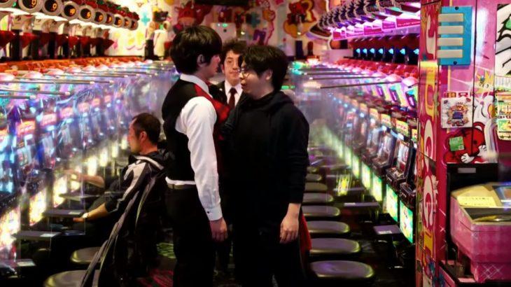 【トレンド入り】世にも奇妙な物語、加藤シゲアキ主演作品でSIRENのテーマソングが流れる!もこうがパチンカス役でキレ芸を披露「思いのほか声が張れてた」