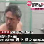 【動画】今度は横浜で刺青の半裸男が鉄パイプ振り回し事件!最近、キ◯ガイが裸で奇行に走る事案が相次ぐ