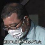 【飲酒運転】梅沢洋容疑者の勤務先の南武株式会社・知念辰浩社長が謝罪