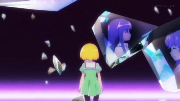 【ひぐらしのなく頃に卒4話】鬼狩柳桜を隠したのは沙都子説が濃厚に!?記憶の引継ぎに思わぬ副作用