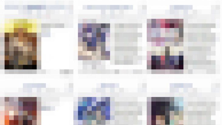 【注目】2021秋アニメ、海外の期待ランキング なぜか鬼滅の刃不在の中、1位になったのはこの作品!